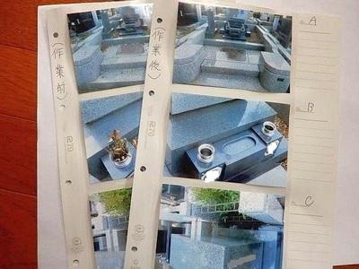 作業写真1.jpg
