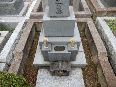 津田山墓地1−2.JPG.jpg